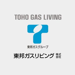 東邦 ガス
